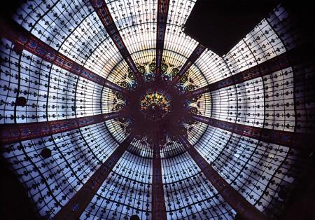 Cúpula. Paris 1997