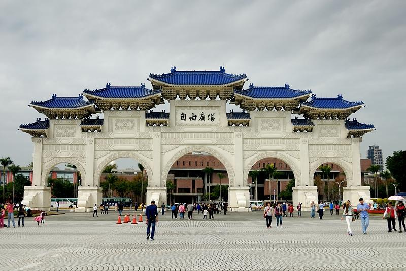 Puerta del Chaing Kai-shek Memorial.
