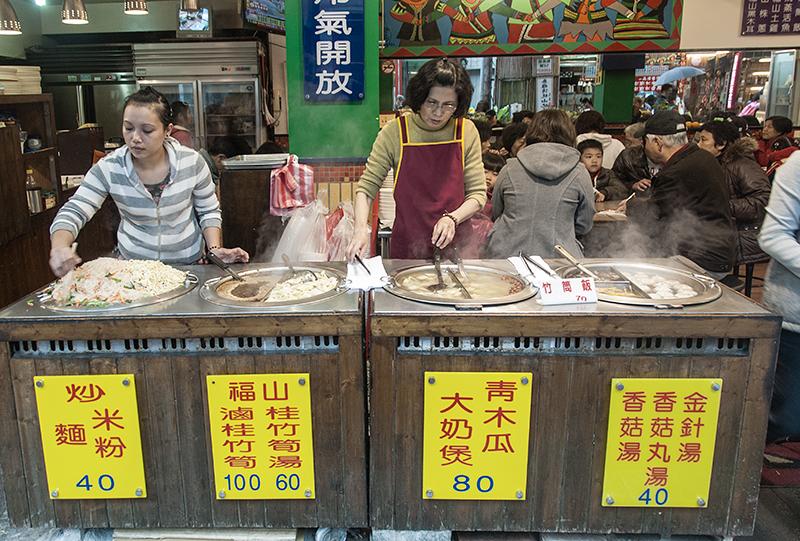 Restaurante. Wulai febrero 2014