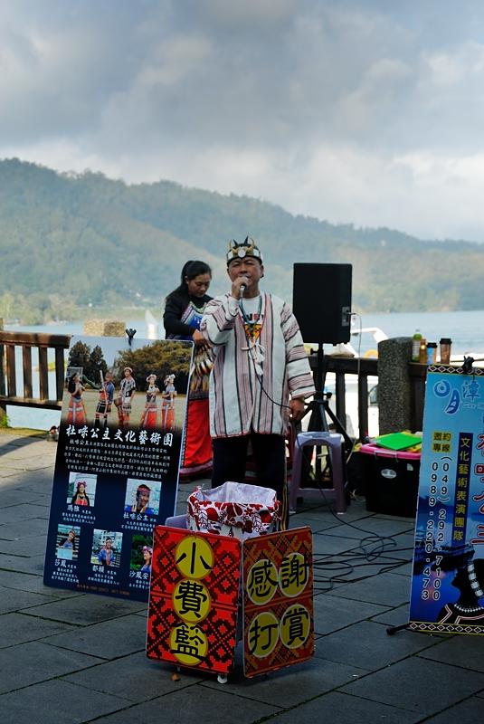 Cultura aborigen, Taiwan febrero 2014