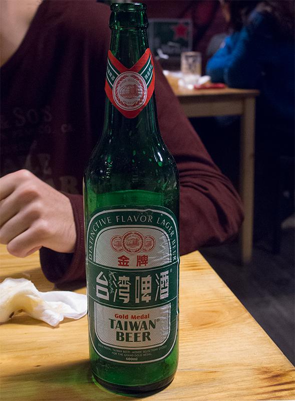 Taiwan Beer, febrero 2014