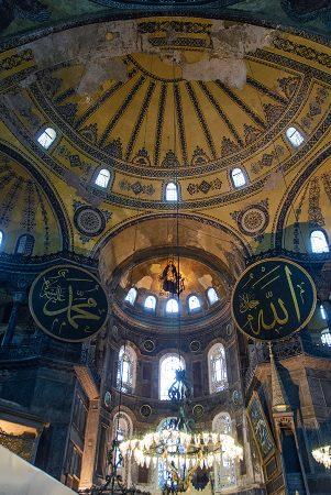 Aya Sofia, Constantinopla (Estambul), frontera de culturas. Marzo 2013