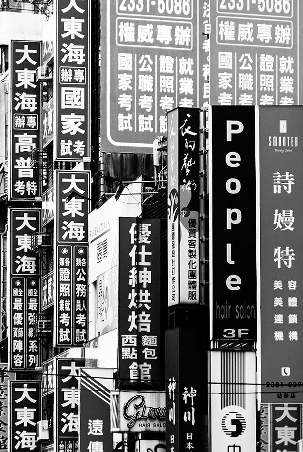 People, Taipei febrero 2014