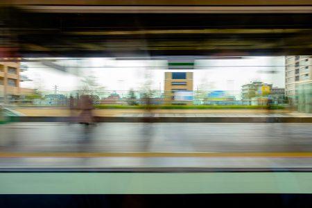 Velocidad, Japón marzo 2017
