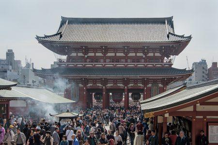 Asakusa, Tokio marzo 2017