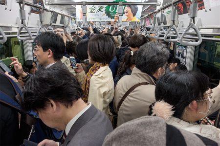 Metro de Tokio,  abril 2017
