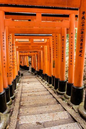 Fushimi Inari, Kioto, abril 2017