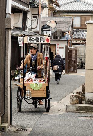 En Naramachi, abril 2017