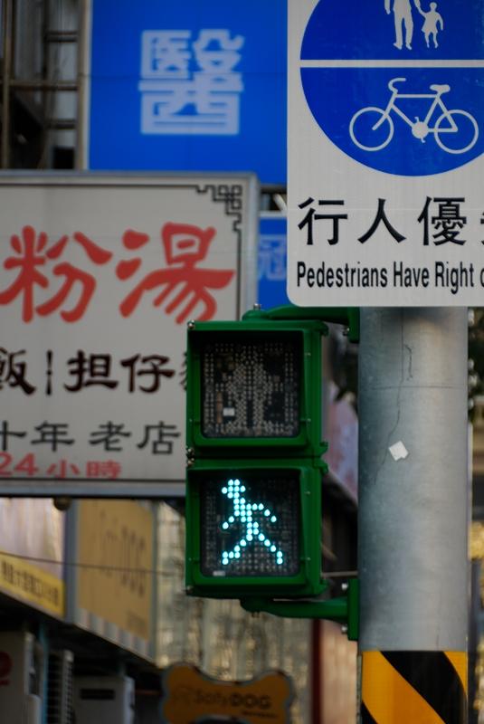 Pedestrians, Taipei febrero 2014