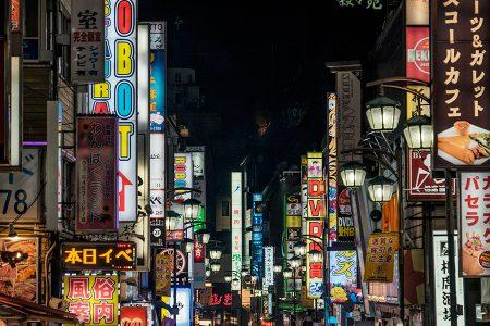 Kabukicho abril 2017
