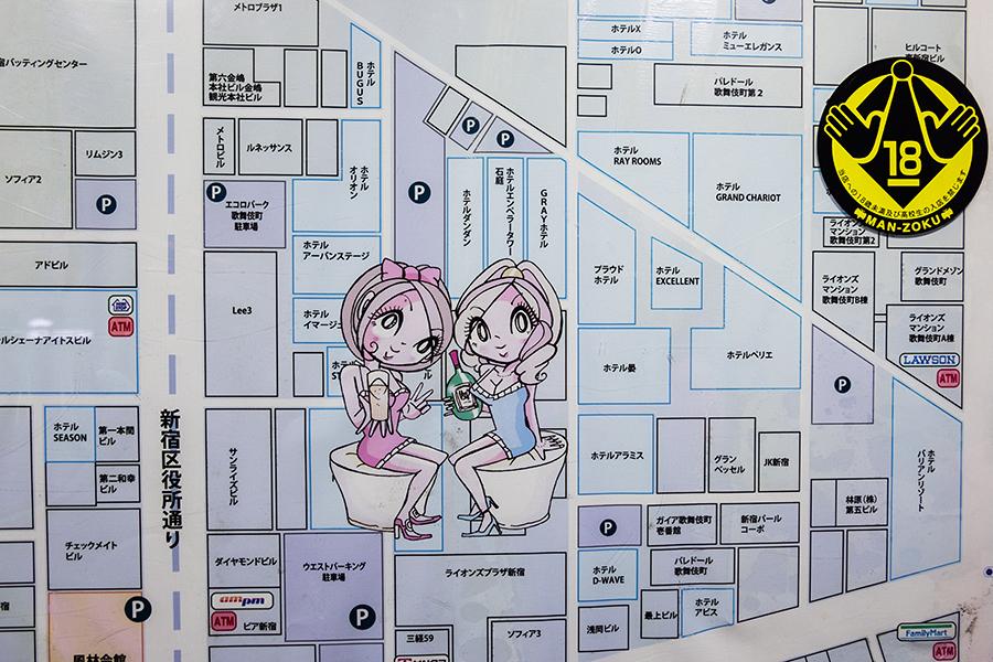 Mapa de 'ocio', Kabukicho, abril 2017