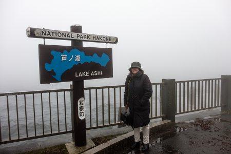 Lago Ashi, abril 2017