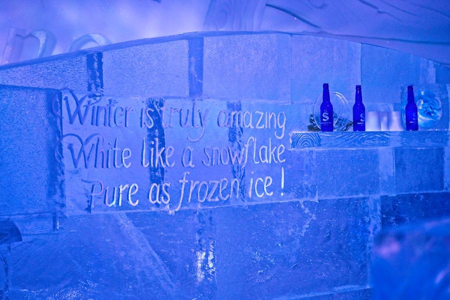 Snow hotel, Kirkenes, febrero 2020